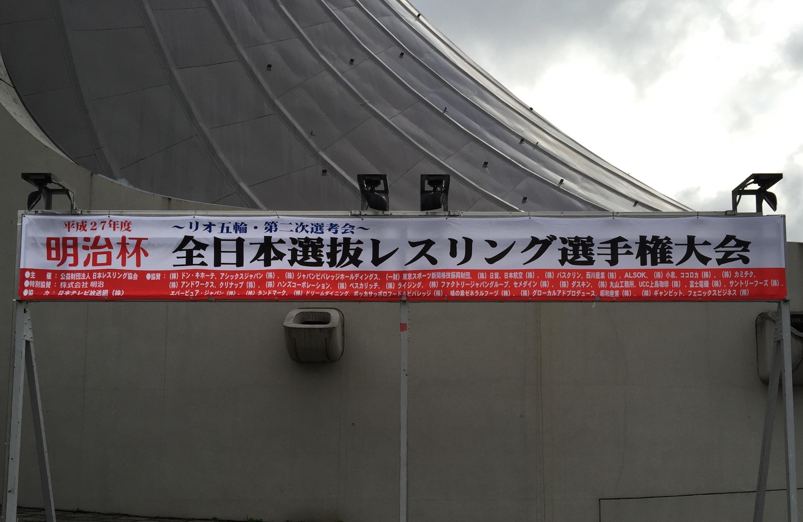 IMG_0444-1